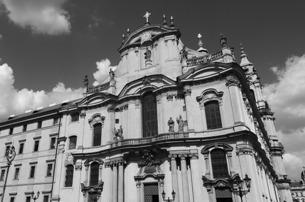 Chrám sv. Cyrila a Metoděje: místo s mrazivou historií, které změnilo běh 2. světové války